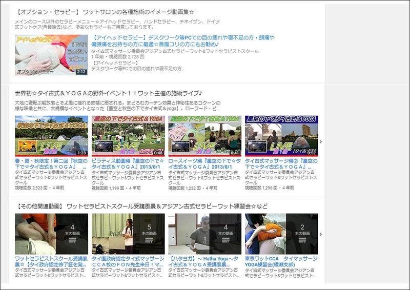 【視聴登録者25000人突破記念】YouTube動画で学習してみよう!体験視聴や予習・復習☆04