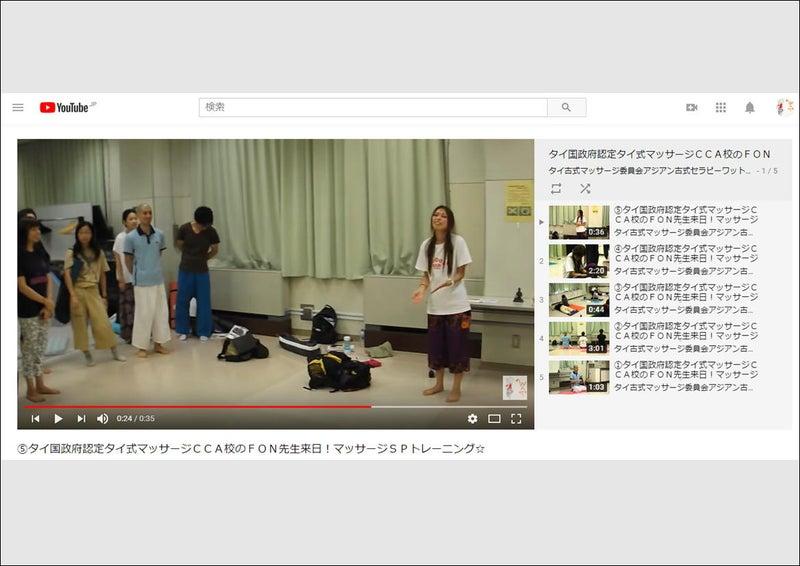 【視聴登録者25000人突破記念】YouTube動画で学習してみよう!体験視聴や予習・復習☆11