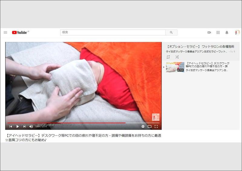 【視聴登録者25000人突破記念】YouTube動画で学習してみよう!体験視聴や予習・復習☆07