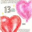 Birthday B…