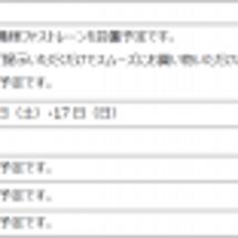 AKB48 CARD…