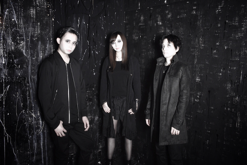 new release pale moon misery ep cheer up web magazine