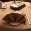 香港 中国料理 王子飯店♪の画像
