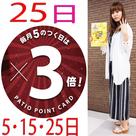 25はPATIOポイント3倍☆ 《LiSSの夏》超大量入荷☆ MA-1シャツコート☆の記事より