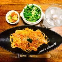 おうちご飯〜蟹のパス…