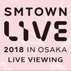 7/28, 29 SMT2018 大阪ライブビューイング