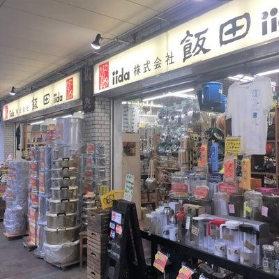 合羽橋道具街『飯田屋』さんに行ってきたよ!の記事に添付されている画像