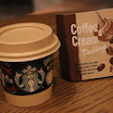 スタバ コーヒー&クリームプリン のプリンの柄がかっこいい