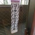 グロス オフィシャルブログ「グロスのhappy?life」Powered by Ameba