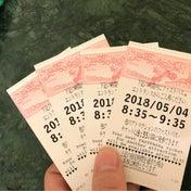 2018GWディズニー旅行記17遠方組家族