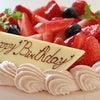 たくさんのご注文ありがとうございます! ノッポのバースデーケーキの画像