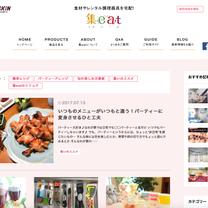 パーティーライター記事、復活♡の記事に添付されている画像