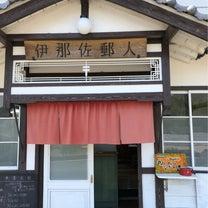 明日は「polepoleなぎの森Open day in奈良宇陀市」の記事に添付されている画像