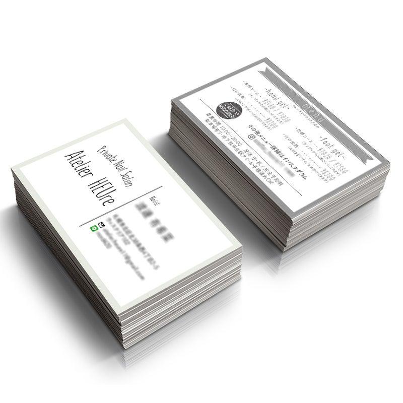 シンプルな名刺,ショップカード作成,インスタ名刺