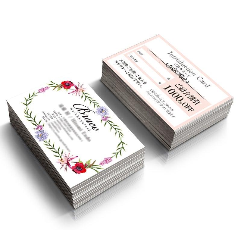 かわいい名刺,サロン名刺,女性名刺,サロン印刷