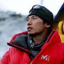 第九〜栗城史多と共に見えない山を登る人たちへ〜の記事に添付されている画像