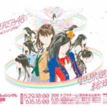 『AKB48 53r…