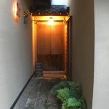 京丹後の宝 縄屋さん…