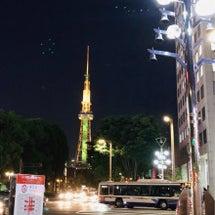 名古屋 到着です