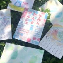 【5/26-27 東…