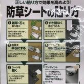 整理収納レシピ。