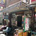 #釜山の美味しいものの画像
