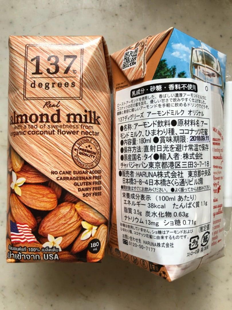 アーモンド ミルク ココナッツ