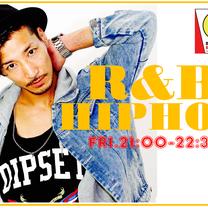 『金曜21時 R&B HIPHOP DANCE』【Tune in 西川口駅前サテの記事に添付されている画像