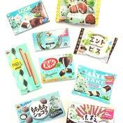 【食べ比べ】チョコミントのお菓子いろいろ食べてみた!