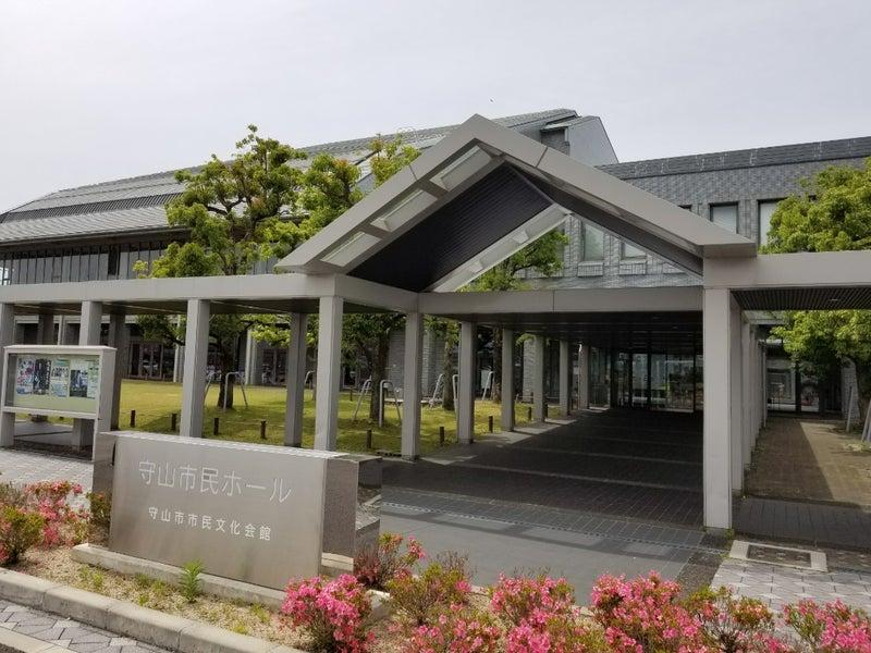 滋賀県守山市民ホールでした | ...