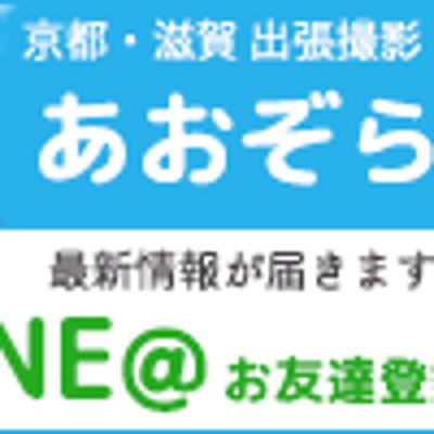 """""""ゆめむら オープン""""の記事に添付されている画像"""