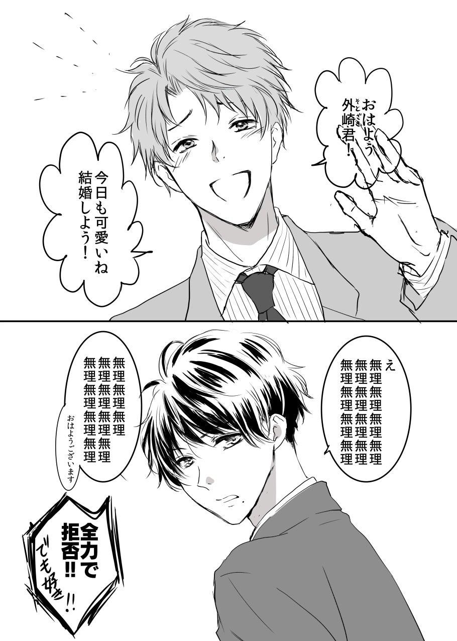 奈七梨のブログ(仮)創作BL漫画のまとめ(11)をpixivにupしました!