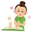 受付中♡健康の先にある美脚を目指すフットスパ