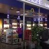 ▼唸声北朝鮮映像/中国人記者の見た元山葛麻空港と航空機内の画像
