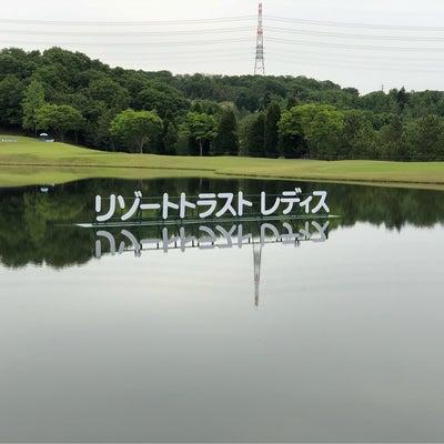 【観戦計画】リゾートトラスト☆2019の記事に添付されている画像