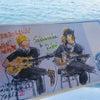 大成功で名古屋港に戻りました。^_^の画像