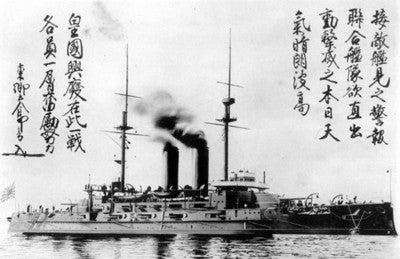 5月27日は「海軍記念日」 | 尾張...