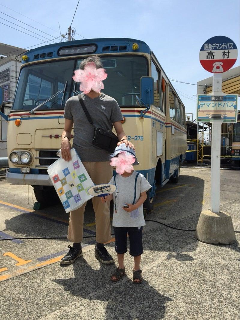 阪急バスグループお客様感謝day♪ | ゆーくん日記