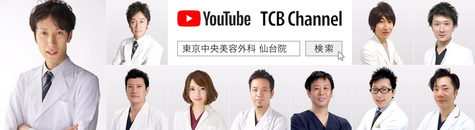 TCB Channel