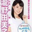 AKB48総選挙20…
