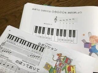 逗子葉山ピアノ080527