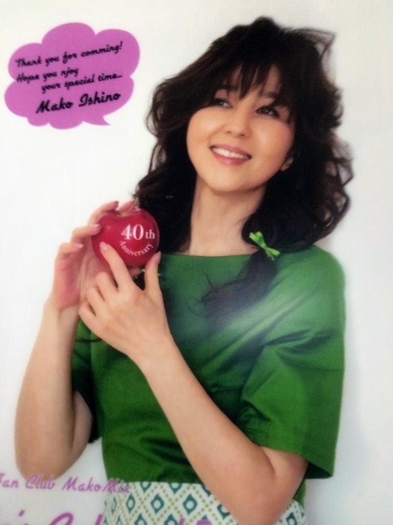 石野真子店長の Mako S Cafe Vol 5 へ 猪名の里のブログ