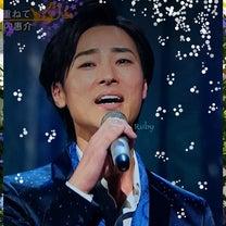 ☆山内惠介さん オリコン デイリー CDシングル ランキングの記事に添付されている画像