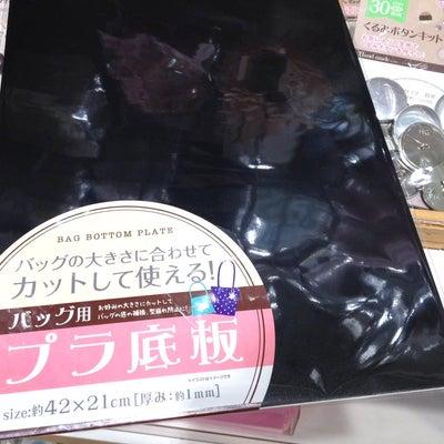 ★100円ショップで、いい資材を見つけたので。プラ底板とパターンシートの記事に添付されている画像