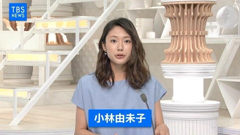小林由未子のほくろや声がかわいい!熱愛彼氏は慶応卒のTBS社員?