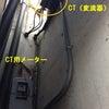 電気代の節約術!アンペアを下げる工事は電力会社の乗り換え前に!@渋谷区初台の画像
