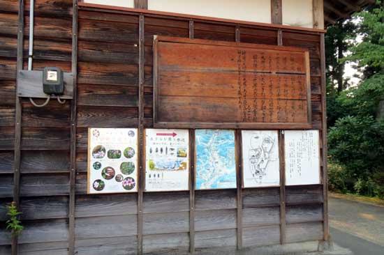 【写1】飯田城