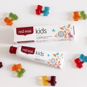 ニュージーランドの天然成分 歯磨き粉 <RED SEAL KIDS>の画像