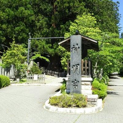 【長野】仁科神明宮の御朱印~七神明宮巡り②~の記事に添付されている画像