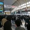 品川駅の朝の通勤ラッシュ者の歩き方を見ながら感じる『脚の姿勢』が警報を鳴らす健康障害の画像